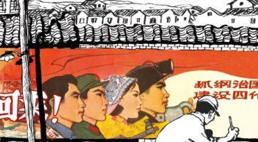 Julegodter: Et kinesisk liv 2-3