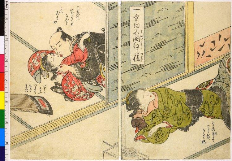 Et par benytter sig af chancen for at snuppe lidt kvalitetstid sammen, mens svigermoderen sover ...